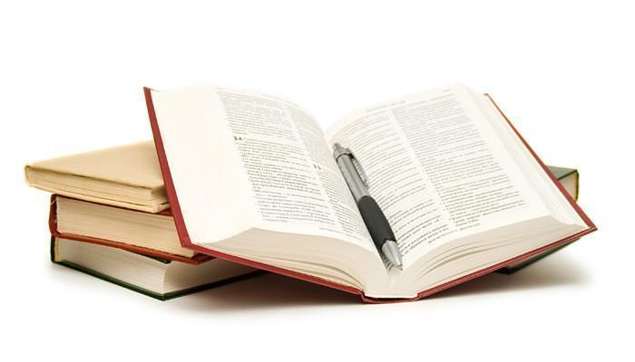 Перевод книги